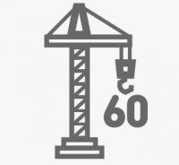 60 лет — в отрасли