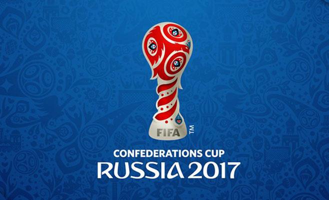 Исполком ФИФА 17-18 марта утвердит расписание Кубка конфедераций-2017 и ЧМ-2018